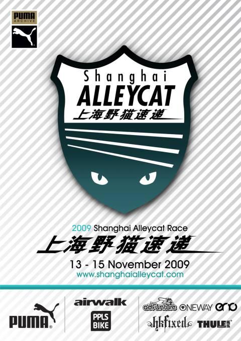 Shanghai Alleycat