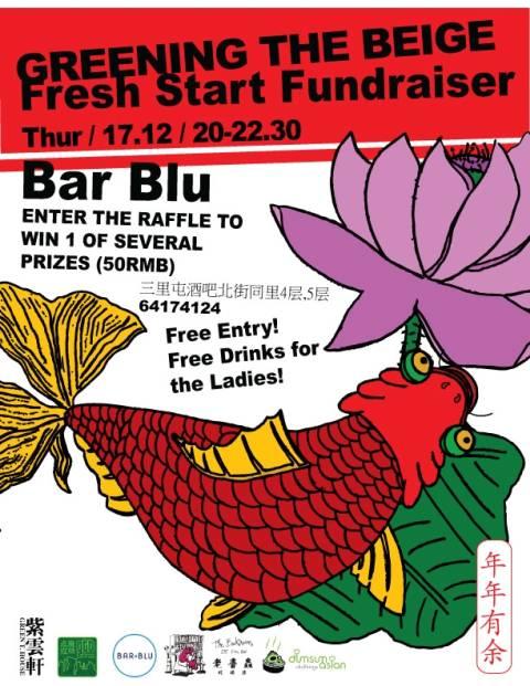 Greening the Beige Fresh Start Fundraiser Event