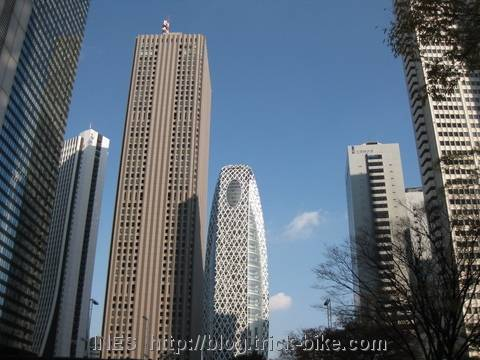 Shinjuku Skyscrapers