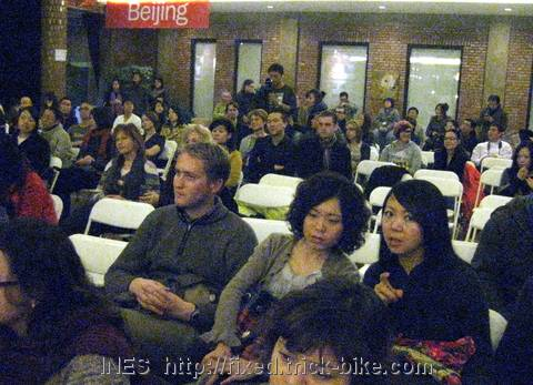 PechaKucha Beijing Audience