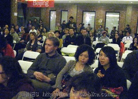 PechaKucha Beijing Audience