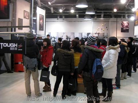 """Life is Tough"" Exhibition Opening in Beijing"
