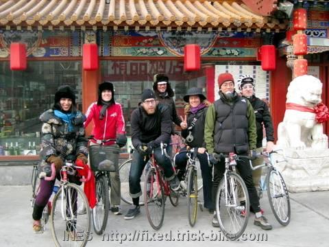 Beijing Fixed Gear Winter Bike Ride Gang