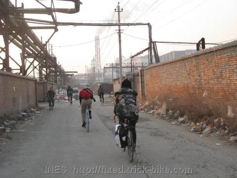 Outside of the Beijing Steel Factory