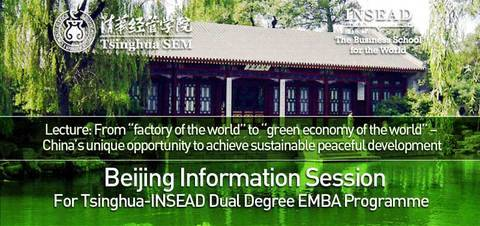 Tsinghua SEM and INSEAD Green Lecture