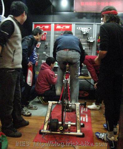 Shimano Bike ELITE RealAXIOM Roller Race