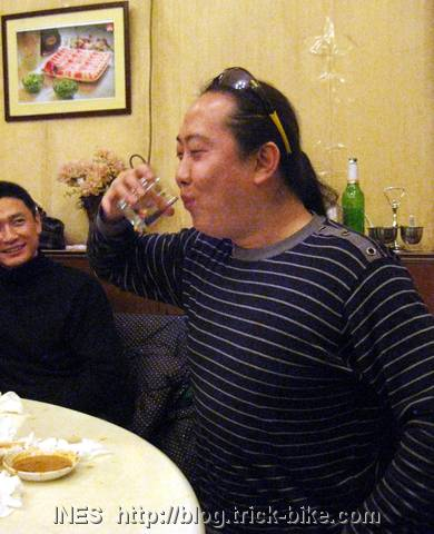 Yang Yang drinking Beer With Friends