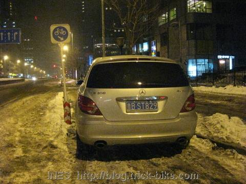 Car Parked in Beijing Bicycle Lane
