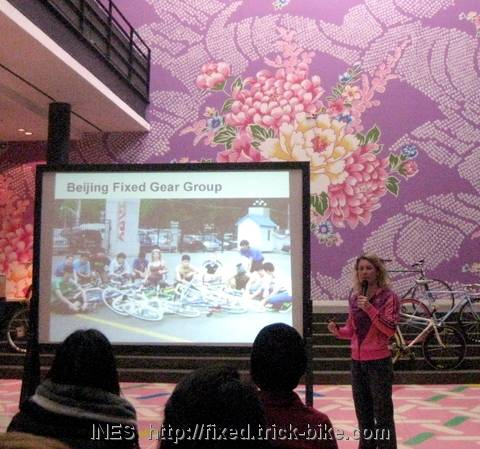 Ines Brunn Speaking about the Fixed Gear Bike Culture in Beijing