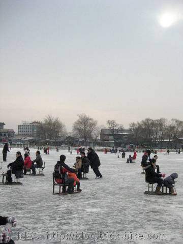 Beijing People Enjoying the Ice