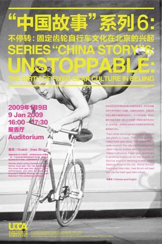 "UCCA talk series ""Unstoppable: Fixed Gear Bike Culture in Beijing"""