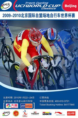 Beijing 2009-2010 UCI Track Cycling World Cup