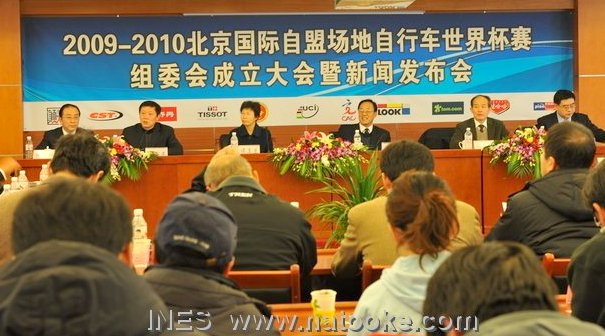Track Cycling World Cup Press Conference