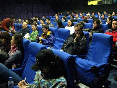 Banff Mountain Film Festival World Tour Beijing Screening