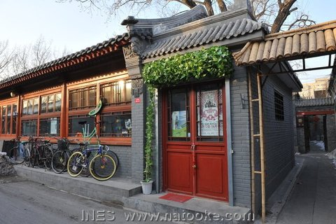 Natooke Bike and Juggling Shop in Beijing