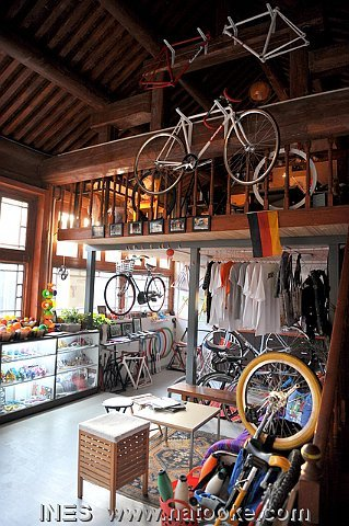 Inside of Natooke Bicycle and Juggling Store