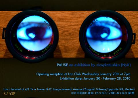 Invitation to Pause Art Exhibition by nicoykatiushka (NyK)