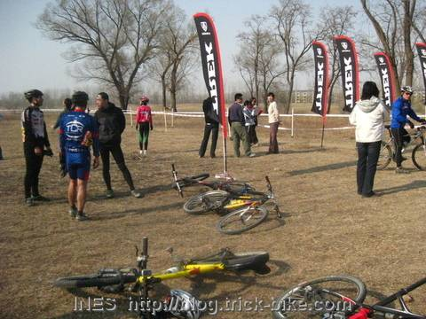 Cyclo Cross in Beijing organized by TREK