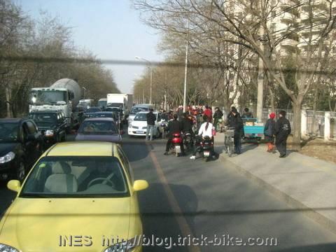 Car in Bike Lane in Beijing