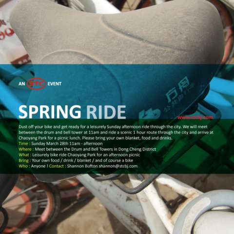 STC Spring Bike Ride Flyer