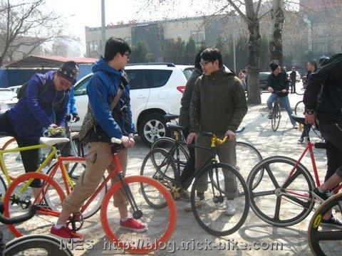 STC Arrived at Chaoyang Park