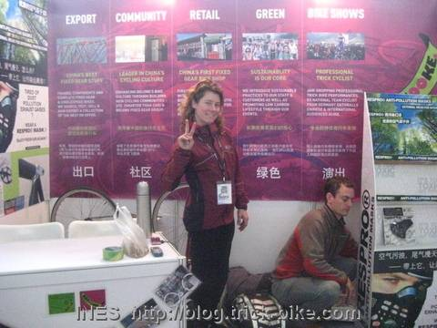 My booth at the Cycle China