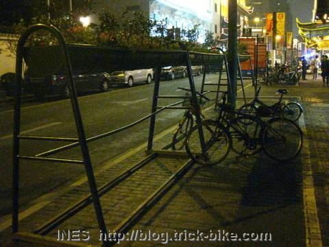 Old Shanghai Bicycle Stands
