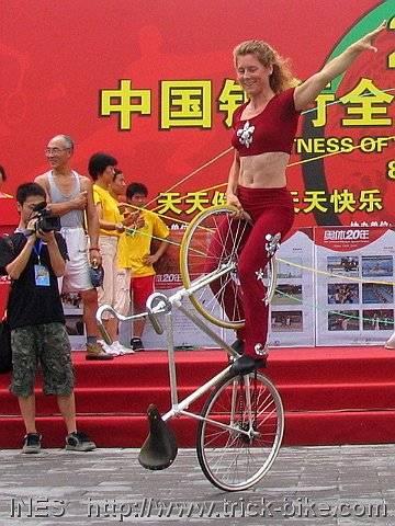 Ines Brunn Trick Bike Performance