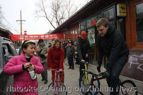 Track Standing Contest in Beijing