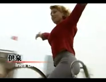 Ines Brunn in Fairy on Wheels Documentary