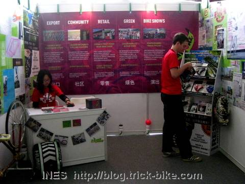 Natooke Shop Booth at Chine Cycle Exhibition