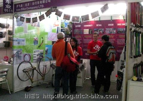 Natooke Bicycle Booth at Shanghai China Cycle