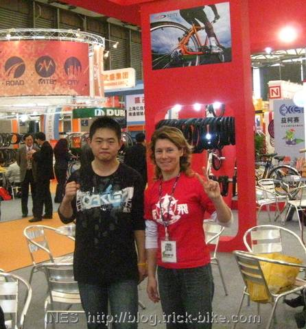 Cyclist Friend Baihua