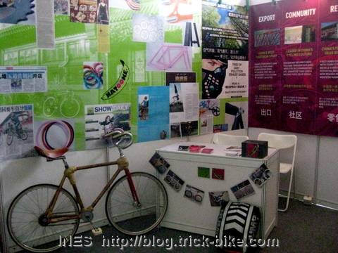 Bamboo Bike at Natooke booth
