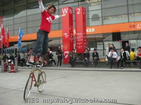 Ines Bike Trick Performance