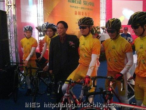 China Tour Bike Riders 2010