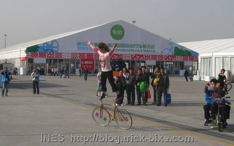 Ines Brunn doing Bicycle Tricks at China Cycle Exhibition
