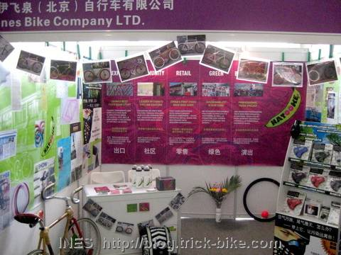 Natooke Booth at CycleChina Exhibition in Shanghai 2010