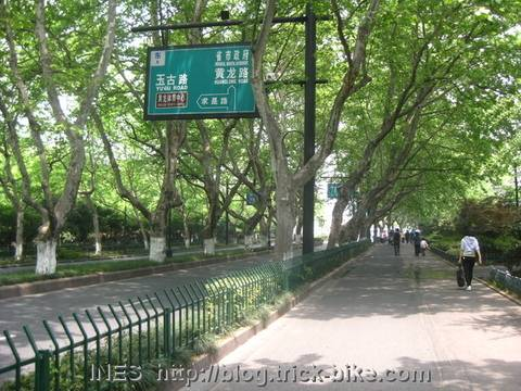 Wide Bicycle Lanes of Hangzhou