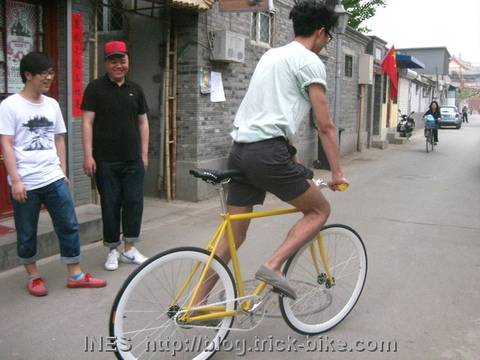 Huang without brake nor cages and straps