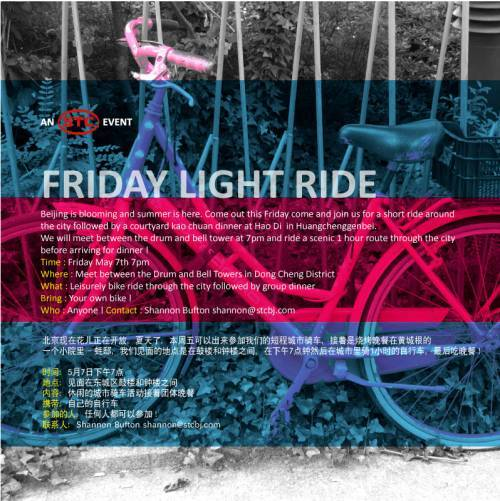 Friday Light Ride organized by STC Beijing