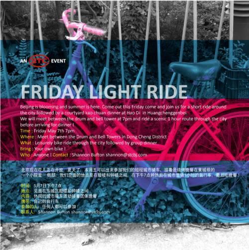 Friday Light Ride organized by STC Beijing