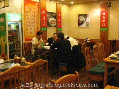 Cui Jian Eating at the same Place