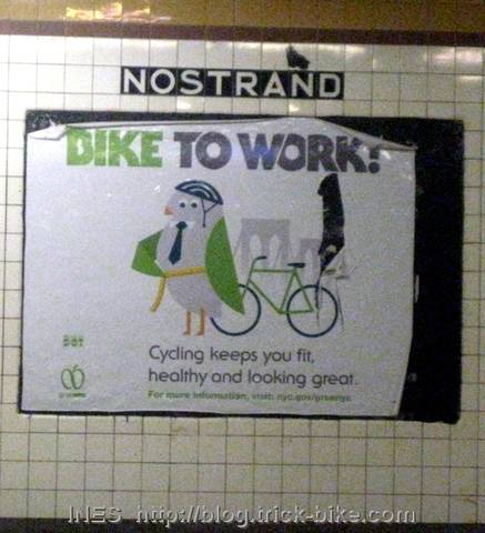 Bicycle Promotion in NYC