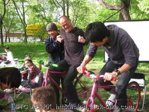 Chinese having fun at the JisuPK race