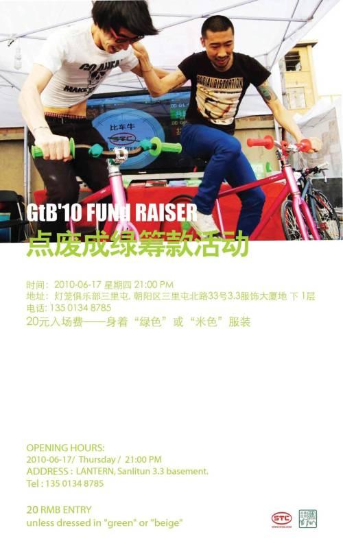 Beijing Jisu PK Goldsprints Bike Race
