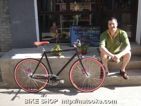 Mark's Urban Bike