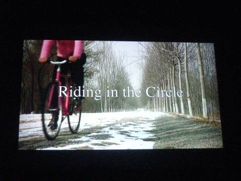 "Bicycle Film ""Riding in the Circle"""