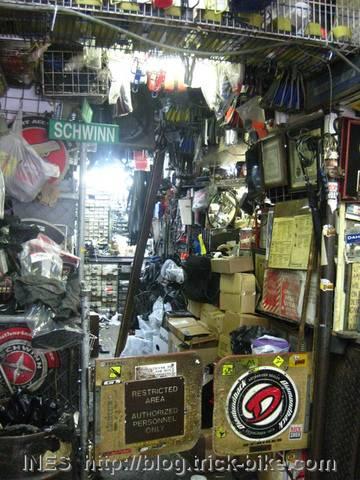 Frank's Bike Shop