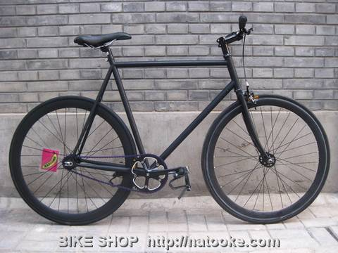 Black Flying Banana Fixie